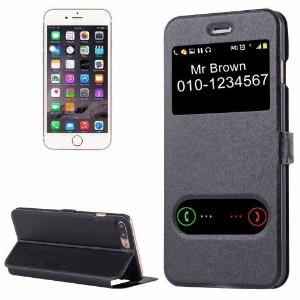 Black Caller ID Display Leather iPhone 7 PLUS Case