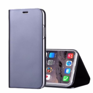 Black Electroplating Mirror Flip Leather iPhone 8 Case
