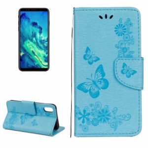 Blue Pressed Flowers Butterfly Leather Wallet iPhone 8 Case