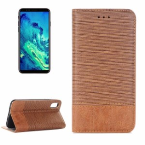 Brown Toothpick Textured Leather Wallet iPhone 8 Case
