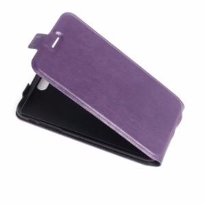 Purple Vertical Flip Leather iPhone 8 PLUS & 7 PLUS Case